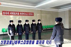 Triều Tiên dồn tổng lực tránh dịch Covid-19