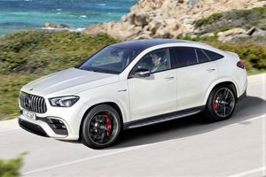 Mercedes-AMG GLE 63 Coupe ra mắt - SUV dáng thời trang hiệu suất cao