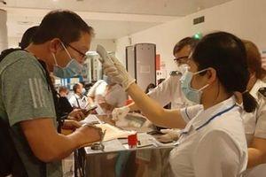 TP.HCM đề nghị kiểm dịch người nhập cảnh đến từ Hàn Quốc