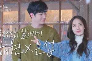 Thư kí Park Min Young chính thức đối đầu với chủ tịch Park Seo Joon bằng bộ phim tình cảm lãng mạn 'Trời đẹp em sẽ đến'