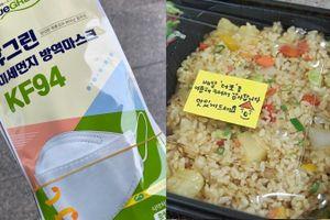 Đổi đồ ăn lấy khẩu trang để quyên góp cho vùng dịch mới ở Hàn