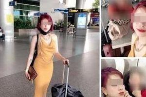 Cô gái về từ tâm dịch Daegu lên mạng khoe chiến tích trốn cách ly đã bị đưa vào khu cách ly