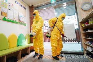 Hàn Quốc đóng cửa toàn bộ nhà trẻ trong 10 ngày phòng dịch Covid-19