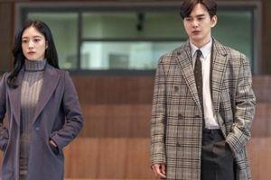 'Memorist' của Yoo Seung Ho và Lee Se Young tung teaser đầu tiên rùng rợn, li kì