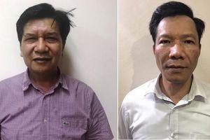 Bộ Công an khởi tố thêm 2 nguyên lãnh đạo Tổng Cty Máy động lực và Máy nông nghiệp