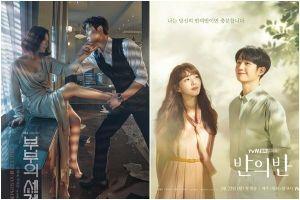 6 bộ phim truyền hình Hàn Quốc phát sóng vào nửa cuối tháng 3