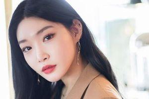 Chungha tiết lộ kế hoạch debut làm diễn viên Hollywood trong tương lai