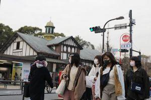 Nhật Bản: Số ca nhiễm SARS-CoV-2 tăng lên gần 1.500 ca