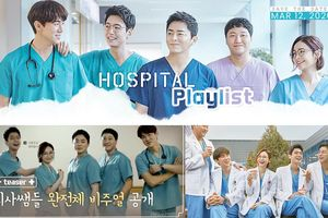 Hospital Playlist (Chuyện đời bác sĩ): Dàn diễn viên đầy thực lực công phá điện ảnh Hàn Quốc
