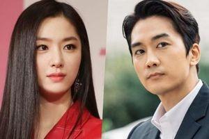 Tiểu thư Seo Dan của 'Hạ cánh nơi anh' đóng cặp với Song Heung Hun trong phim mới