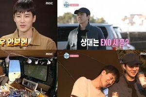 Ahn Bo Hyun và Sehun (EXO) thân thiết trên I live alone