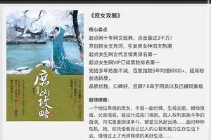 Tống Uy Long sẽ hợp tác cùng Dương Siêu Việt trong Cẩm Tâm Như Ngọc?