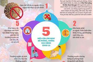Năm điều cần làm ngay để phòng, chống dịch bệnh COVID-19