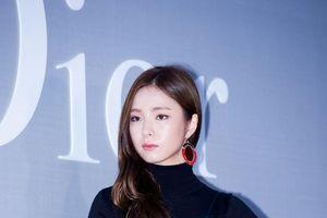 Shin Se Kyung - Bomi (Apink) là nạn nhân của 'Phòng chat thứ N': Giá xem video lên tới 58 triệu đồng!