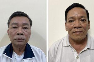 Khởi tố, bắt tạm giam ba lãnh đạo Công ty Thiên Phú