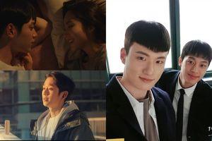 Phim của Jung Hae In và Park Min Young tiếp tục chuỗi ngày dài ảm đạm - Phim của mỹ nam 'Hạ cánh nơi anh' khởi động với rating khá thấp