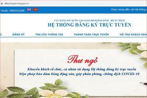 Cục Đăng ký giao dịch bảo đảm: Dân nên dùng dịch vụ online