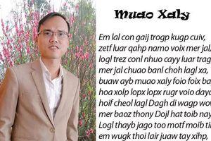 Bộ GD-ĐT khẳng định không có chủ trương thay đổi chữ viết Tiếng Việt