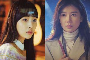 Park Bo Young - Jeon So Nee lột tả cảm xúc khác nhau khi hóa thân vào cùng 1 nhân vật trong 'When My Love Blooms'