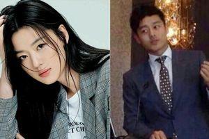 Chồng Jeon Ji Hyun làm CEO tập đoàn có giá trị 290 triệu USD
