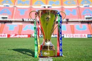 Tuyển Việt Nam lỡ cơ hội bảo vệ ngôi vô địch ở AFF Cup 2020?