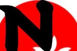 NIPPONGO chính thức phát hành các bài thi thử năng lực tiếng Nhật JLPT
