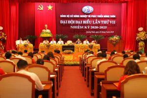Ông Nguyễn Hữu Giang tái cử Bí thư Đảng ủy Sở NN-PTNT tỉnh Quảng Ninh