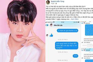 Bị chuyên gia trang điểm vào 'bóc phốt', ca sĩ Đào Bá Lộc thẳng thắn 'phản pháo'