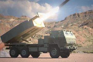 Mỹ phát triển vũ khí 'nhanh gấp 17 lần' kiểu gì?
