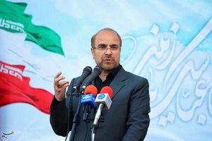 Iran có Chủ tịch Quốc hội mới