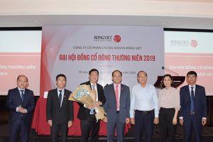 ĐHCĐ Rồng Việt: Tháng 4 tự doanh được hoàn nhập 50 tỷ đồng, quý II sẽ hết lỗ lũy kế