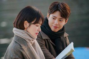 Park Bo Gum - Song Hye Kyo và những cặp đôi bị chê nhạt nhẽo khi yêu