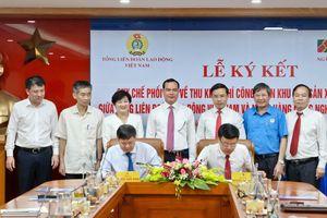 Agribank ký kết Quy chế hợp tác toàn diện với Tổng Liên đoàn Lao động Việt Nam