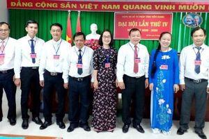 Đại hội lần thứ IV Đảng bộ Sở Tư pháp tỉnh Tiền Giang hướng tới phát triển toàn diện, vững mạnh