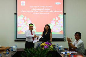 Ông Vũ Anh Tuấn được bổ nhiệm làm Tổng giám đốc Bảo Minh (BMI)