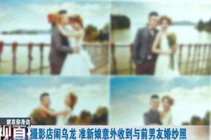 Chụp hình cưới ở studio quen, cô dâu sốc khi nhận về quyển album toàn là ảnh với 'ex'