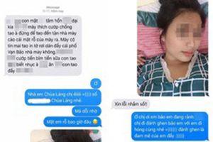 Cô gái gửi ảnh mặt mộc khiến đối phương lập tức không ghen nữa