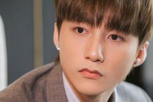 Sơn Tùng lọt Top 3 mỹ nam đẹp nhất châu Á trong mắt người Nhật