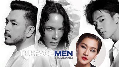 The Face Men Thailand mùa 2: 'Chị đại' Lukkade không làm mentor vẫn là 'trùm drama'?