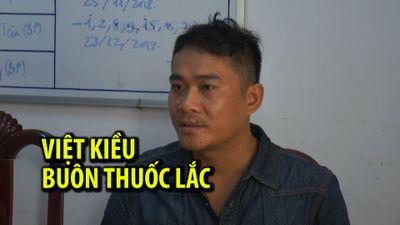 Việt kiều Canada quyết 'khởi nghiệp' bằng buôn thuốc lắc