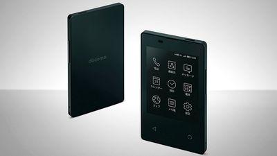 Đây có phải điện thoại mỏng nhất thế giới?