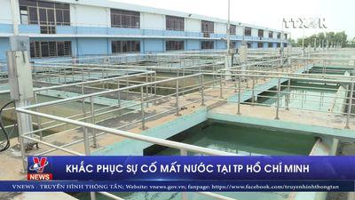 Sự cố rò rỉ đường ống của nhà máy nước Tân Hiệp đã khiến nhiều khu vực trên địa bàn 9 quận, huyện của thành phố Hồ Chí Minh bị cắt nước sinh hoạt. Thể loại: Xã hội Ngày 19/10, nhà máy nước Tân Hiệp tạm ngừng hoạt động do gặp sự cố rò rỉ trên đường ống đẩ