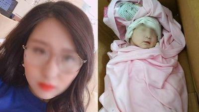 Khởi tố vụ nữ sinh ném con từ tầng 31 ở chung cư Linh Đàm