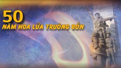Chương trình giao lưu nghệ thuật '50 năm hoa lửa Truông Bồn'