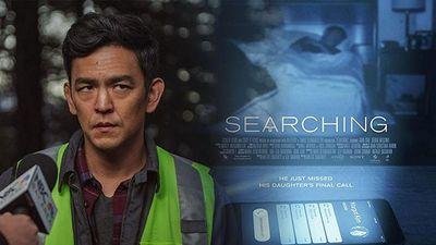 'Searching': Câu chuyện sâu sắc về tình gia đình đằng sau hành trình tìm kiếm con gái kịch tính