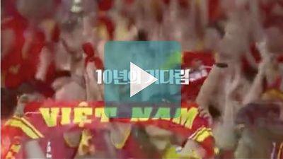 Đài SBS tung trailer trận chung kết AFF Cup giữa Việt Nam vs Malaysia