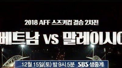 Đài SBS tung trailer hoành tráng giới thiệu trận chung kết AFF Cup 2018