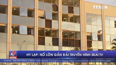 Nổ lớn gần đài truyền hình SKAI TV, Hy Lạp