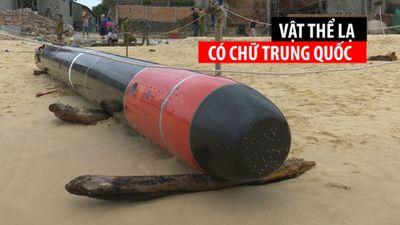 Chữ Trung Quốc trên vật thể lạ ở biển Phú Yên có nghĩa là gì?