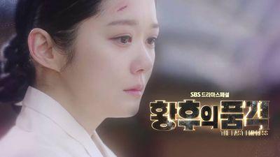 'The Last Empress' tập 17-18: Jang Na Ra vượt ngục, Choi Jin Hyuk bại lộ thân phận?